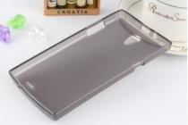 Фирменная ультра-тонкая полимерная из мягкого качественного силикона задняя панель-чехол-накладка для  Philips S398 черная