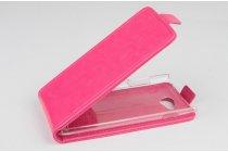 """Фирменный оригинальный вертикальный откидной чехол-флип для Philips S301/S308 розовый кожаный """"Prestige"""" Италия"""