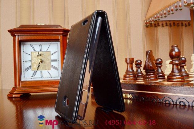 """Фирменный оригинальный вертикальный откидной чехол-флип для Philips S308 черный из качественной импортной кожи """"Prestige"""" Италия"""