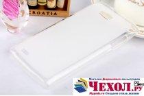 Фирменная ультра-тонкая полимерная из мягкого качественного силикона задняя панель-чехол-накладка для Philips S301/S308 белая