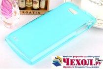 Фирменная ультра-тонкая полимерная из мягкого качественного силикона задняя панель-чехол-накладка для Philips S301/S308 голубая