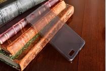 Фирменная ультра-тонкая полимерная из мягкого качественного силикона задняя панель-чехол-накладка для ZTE Nubia My Prague Elite черная