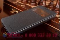 Фирменный оригинальный чехол-книжка для Samsung Galaxy Core 2 SM-G355H черный кожаный с окошком для входящих вызовов