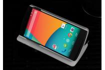 Фирменный чехол-книжка из качественной водоотталкивающей импортной кожи на жёсткой металлической основе для LG Nexus 5 D821 черный