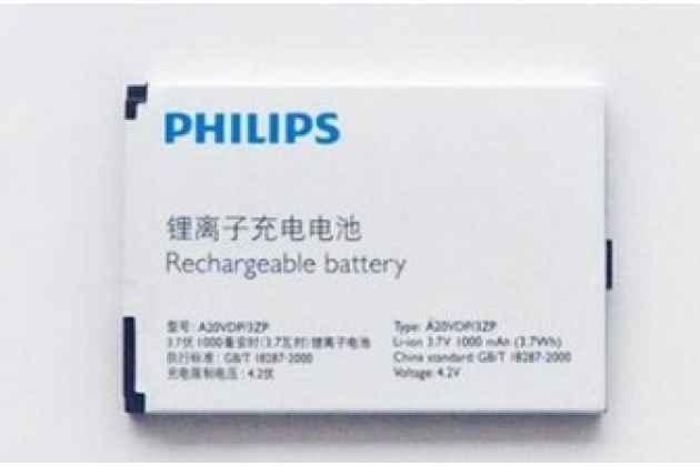 Фирменная аккумуляторная батарея AB1630DWMC/AWMX 1630mAh на телефон Philips W536/W635/W6350/D633/T539/W3650/X2560/ + гарантия