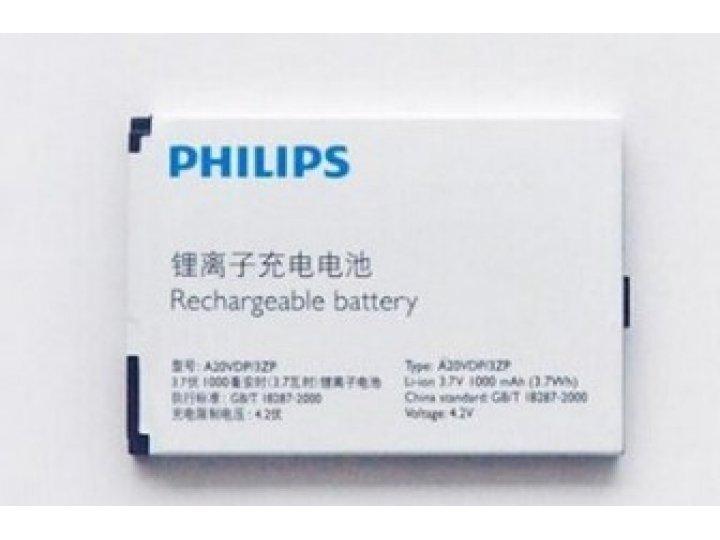 Фирменная аккумуляторная батарея AB1630DWMC/AWMX 1630mAh на телефон Philips W536/W635/W6350/D633/T539/W3650/X2..