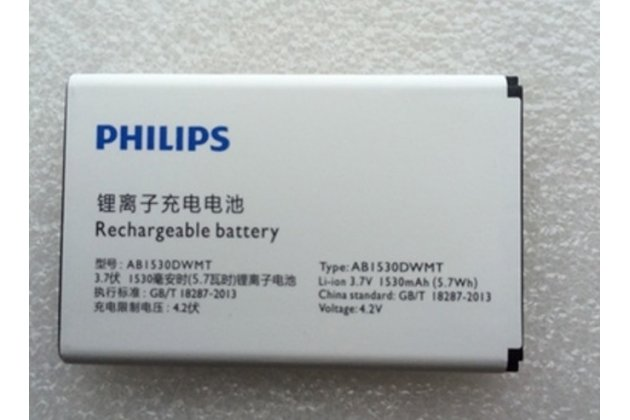 Фирменная аккумуляторная батарея AB1530DWMC/BWMC/BWM 1530 Mah на телефон Philips W626 / Philips Xenium X331 / X525  + гарантия
