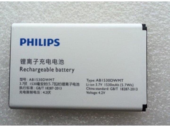 Фирменная аккумуляторная батарея AB1530DWMC/BWMC/BWM 1530 Mah на телефон Philips W626 / Philips Xenium X331 / ..