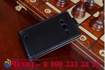"""Фирменный оригинальный вертикальный откидной чехол-флип для Philips Xenium W626 черный кожаный """"Prestige"""" Италия"""