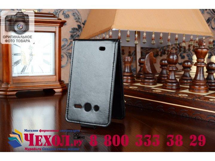 Фирменный оригинальный вертикальный откидной чехол-флип для Philips Xenium W626 черный кожаный