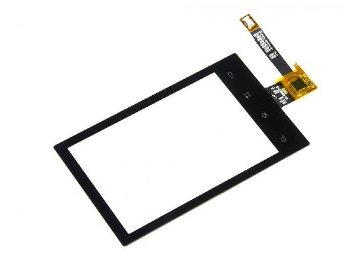 Фирменное сенсорное стекло-тачскрин на Philips W626  черный и инструменты для вскрытия + гарантия..