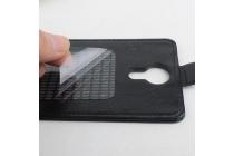 """Фирменный оригинальный вертикальный откидной чехол-флип для Philips Xenium W7555 черный из натуральной кожи """"Prestige"""" Италия"""