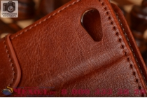 Фирменный чехол-книжка из качественной импортной кожи с мульти-подставкой застёжкой и визитницей для Филипс Ксениум В6610  коричневый
