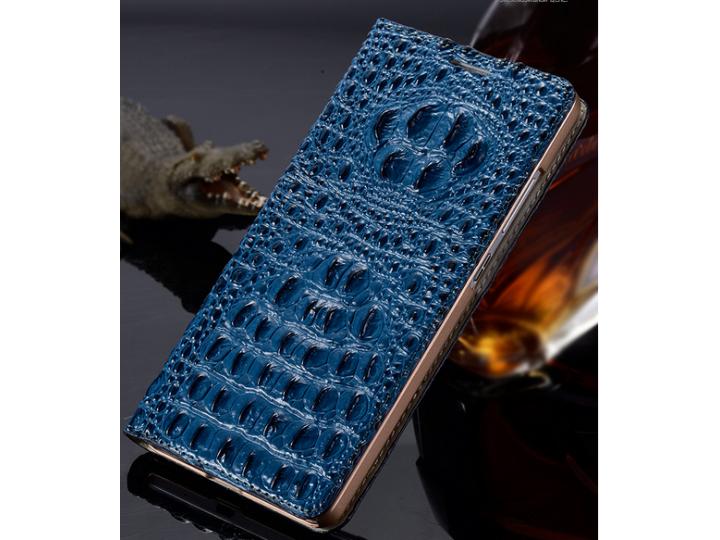 Фирменный роскошный эксклюзивный чехол с объёмным 3D изображением рельефа кожи крокодила синий для Philips Xen..