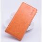 Фирменный оригинальный вертикальный откидной чехол-флип для Philips Xenium W6610  из качественной импортной ко..