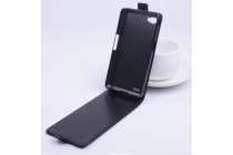 Фирменный оригинальный вертикальный откидной чехол-флип для Philips Xenium W6610  из качественной импортной кожи коричневый