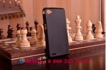 Фирменная ультра-тонкая полимерная из мягкого качественного силикона задняя панель-чехол-накладка для Philips Xenium W6610  черная
