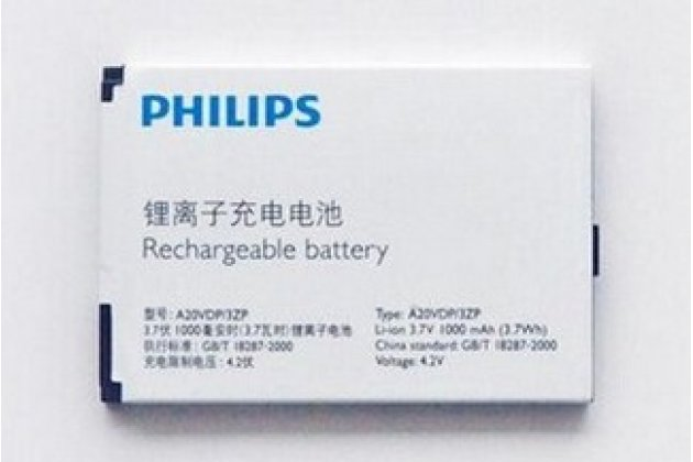 Фирменная аккумуляторная батарея AB4400AWMC 4400mAh на телефон Philips Xenium V387 + гарантия