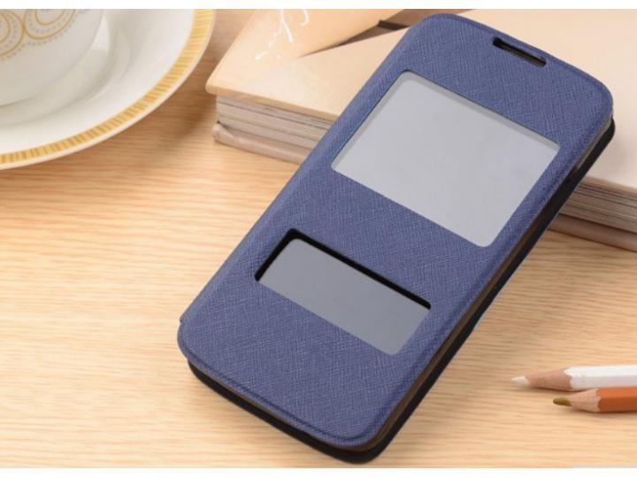 Фирменный чехол-книжка для Philips Xenium V387 синий с окошком для входящих вызовов и свайпом водоотталкивающи..