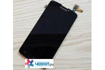 Фирменный LCD-ЖК-сенсорный дисплей-экран-стекло с тачскрином на телефон Philips Xenium V387 черный + гарантия