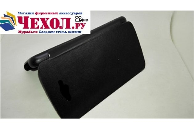 Фирменный оригинальная чехол-книжка пластиковая для Philips Xenium V387 черный + Power Bank на 3050 mAh