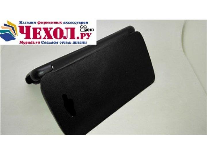 Фирменный оригинальная чехол-книжка пластиковая для Philips Xenium V387 черный + Power Bank на 3050 mAh..