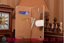 Фирменный чехол-книжка из кожи с мульти-подставкой застёжкой и визитницей для Philips Xenium V387 белый