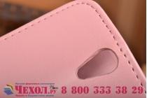 Фирменный чехол-книжка из кожи с мульти-подставкой застёжкой и визитницей для Philips Xenium V387 розовый