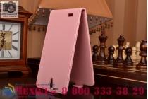 Фирменный оригинальный вертикальный откидной чехол-флип для Philips Xenium V387  из качественной импортной кожи розовый