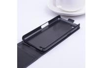 """Фирменный оригинальный вертикальный откидной чехол-флип для Philips Xenium W6610 черный с золотым цветением из качественной импортной кожи """"Prestige"""" Италия"""