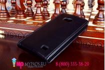 """Фирменный оригинальный вертикальный откидной чехол-флип для Philips Xenium W732 черный кожаный """"Prestige"""" Италия"""