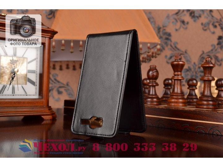 Фирменный оригинальный вертикальный откидной чехол-флип для Philips Xenium W737 черный кожаный