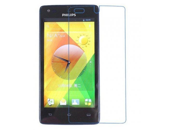 Фирменная оригинальная защитная пленка для телефона Philips Xenium W737 глянцевая..