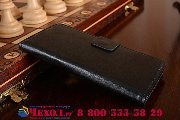 Фирменный чехол-книжка из качественной импортной кожи с мульти-подставкой застёжкой и визитницей для Филипс Ксениум Вэ 832 черный