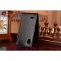Фирменный оригинальный вертикальный откидной чехол-флип для Philips Xenium W832 черный кожаный