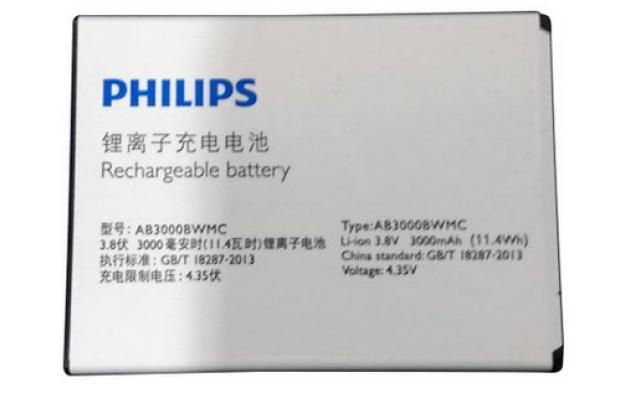 Фирменная аккумуляторная батарея AB3000BWMC 3000mAh на телефон Philips I928 + гарантия