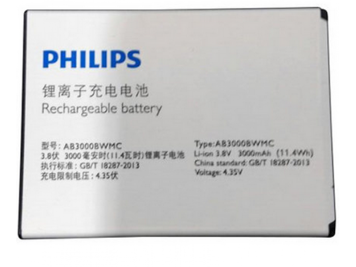 Фирменная аккумуляторная батарея AB3000BWMC 3000mAh на телефон Philips I928 + гарантия..