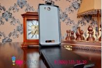 """Фирменный оригинальный вертикальный откидной чехол-флип для Philips I928 черный кожаный """"Prestige"""" Италия"""