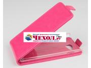 Фирменный оригинальный вертикальный откидной чехол-флип для Philips I928 розовый кожаный