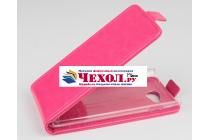 """Фирменный оригинальный вертикальный откидной чехол-флип для Philips I928 розовый кожаный """"Prestige"""" Италия"""