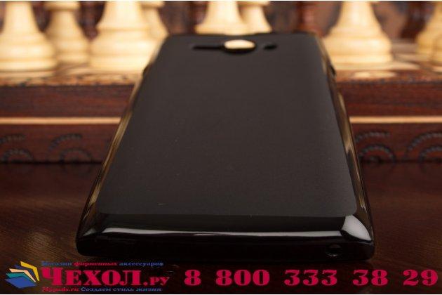 Фирменная ультра-тонкая полимерная из мягкого качественного силикона задняя панель-чехол-накладка для Philips S388  черная