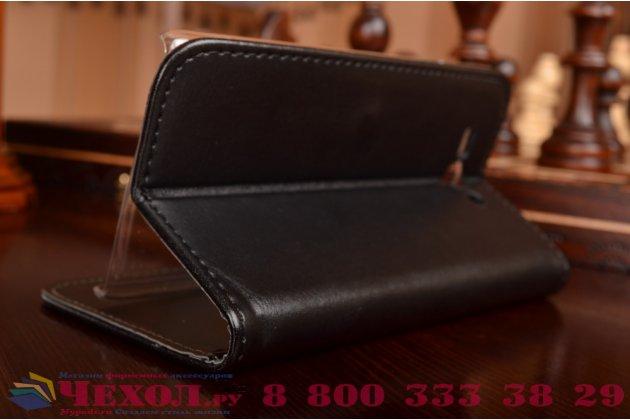Фирменный чехол-книжка из качественной импортной кожи с мульти-подставкой застёжкой и визитницей для Филипс С388 черный