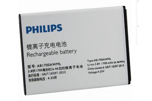 Фирменная аккумуляторная батарея AB1700AWML 1700mAh на телефон Philips S388 + гарантия