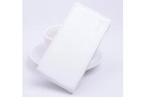 """Фирменный оригинальный вертикальный откидной чехол-флип для Philips S388 белый кожаный """"Prestige"""" Италия"""