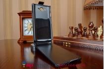 """Фирменный оригинальный вертикальный откидной чехол-флип для Philips S388 черный из качественной импортной кожи """"Prestige"""" Италия"""
