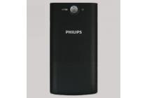 Родная оригинальная задняя крышка-панель которая шла в комплекте для Philips S388 черная