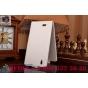 Фирменный оригинальный вертикальный откидной чехол-флип для Philips Xenium I908 белый кожаный