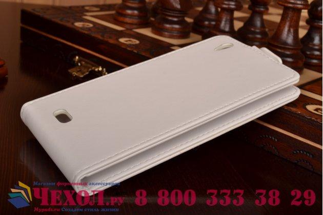 """Фирменный оригинальный вертикальный откидной чехол-флип для Philips Xenium I908 белый кожаный """"Prestige"""" Италия"""