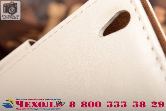 Фирменный чехол-книжка из качественной импортной кожи с мульти-подставкой застёжкой и визитницей для Филипс Ксениум И908 белый