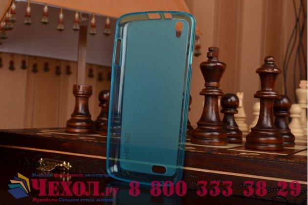 Фирменная ультра-тонкая полимерная из мягкого качественного силикона задняя панель-чехол-накладка для Philips Xenium I908 голубая